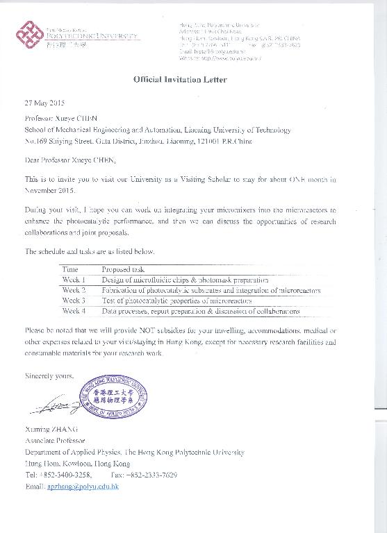 2015 Invitation Letter to Prof  Chen for Visiting Scholar-School of